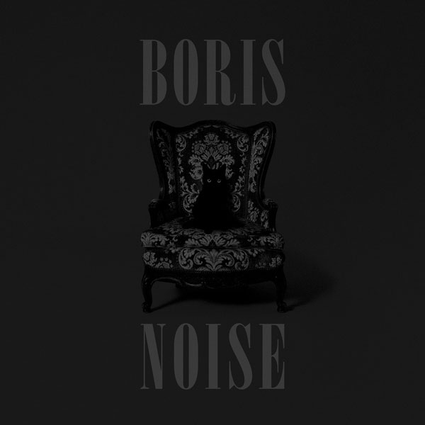 Boris - Noise